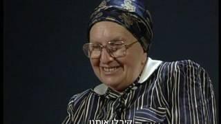 חקיקה אנטי יהודית ובידוד חברתי - מתוך אוסף העדויות 'אתם עדי' - עדויות ניצולי השואה מארכיון יד ושם
