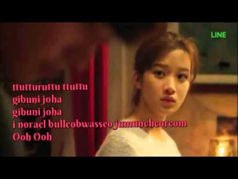EXO Next Door OST- SWEET DREAM with lyrics Jamong