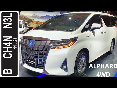 In Depth Tour Toyota Alphard Hybrid [AH30] Facelift - Indonesia