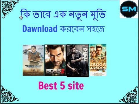 All Movies Dawnload Website