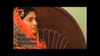 Raatan Lambian - Ameer Niazi - Album 8 - Official Video