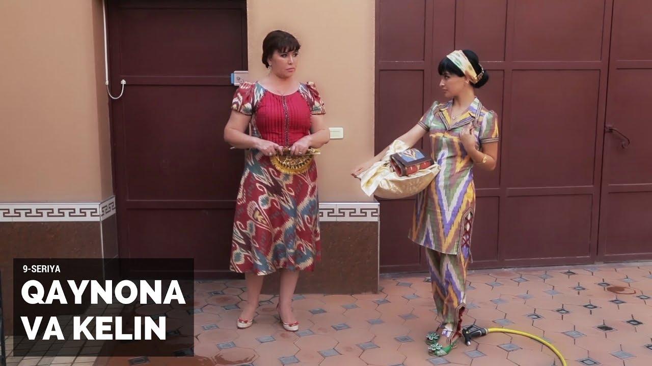 Qaynona va kelin (9-seriya) | Қайнона ва келин (9-серия)