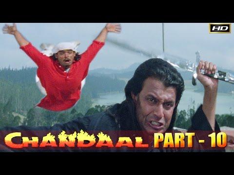 Chandaal (1998)   Part-10   Mithun Chakraborty   Sneha   Rami Reddy   Full HD Movie  