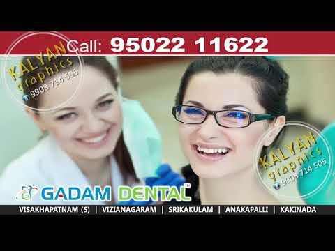 GADAM DENTAL|| KALYAN GRAPHICS || VIZAG TV TELUGU AD