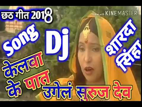 kelwa ke paat par dj 2018 by 4fun music /https://youtu.be/8SE7st51-E0
