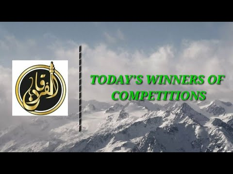 WINNERS OF COMPETITION |AL FURQAN ACADEMY PROMO