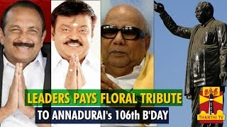 Karunanidhi Pays Floral Tributes To The Portrait Of Annadurai On His 106th Birthday - Thanthi TV