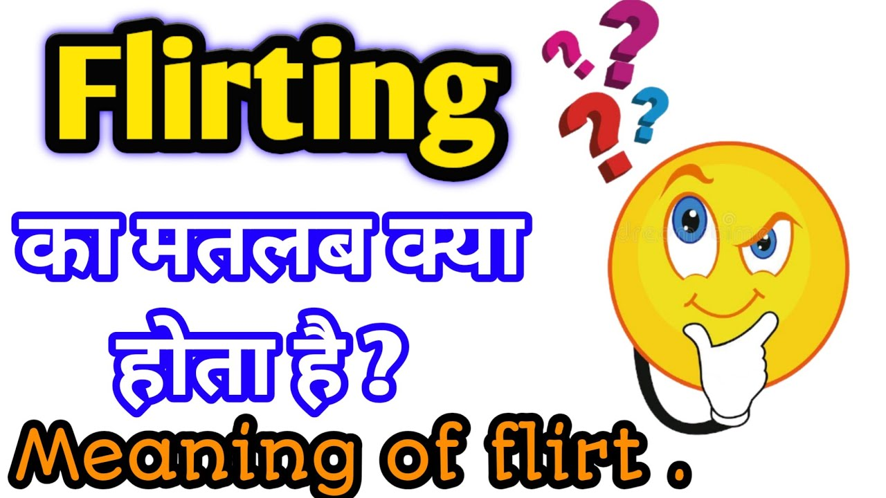 meaning of flirter in hindi