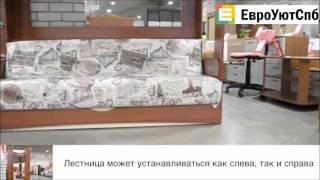 видео Детские двухъярусные кровати с диваном