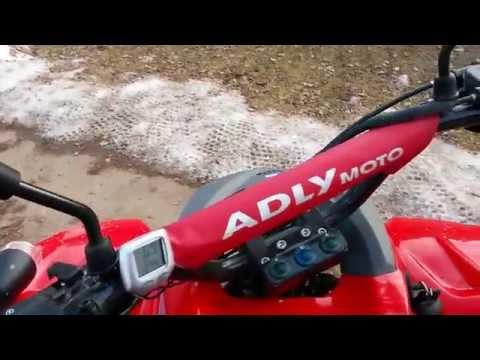 Обзор квадроцикла adly 50
