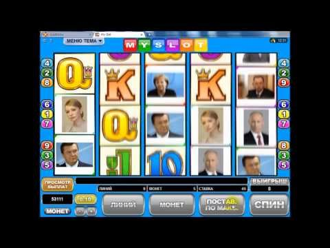 Игровой Автомат в игровые автоматы игровые автоматы онлайниз YouTube · Длительность: 7 мин47 с