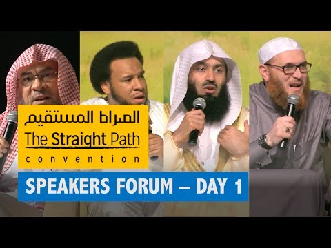 The Straight Path Convention 2017 | Speakers Forum | Day 1