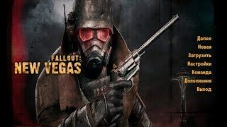 Fallout New Vegas прохождение Land Часть 146 Бункер оставшихся