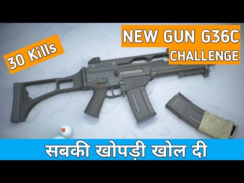 New Weapon G36C Was Insane ! 30 Kills Duo Vs Squad Pubg Mobile Hindi  Gameplay