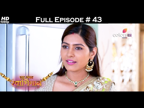 Ek Shringaar Swabhimaan - 15th February 2017 - एक श्रृंगार स