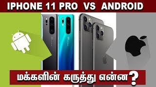 Apple I phone 11 unboxing Public Review   Android vs Iphone   iphone feature Explained