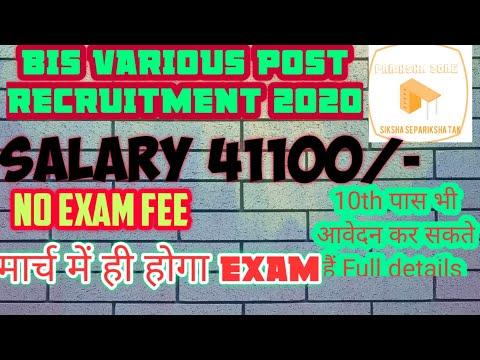 bureau-of-indian-standards-bis-various-post-recruitment-salary-44100/--per-month
