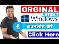 Gambar cover How to Download Orginal Windows for Free!