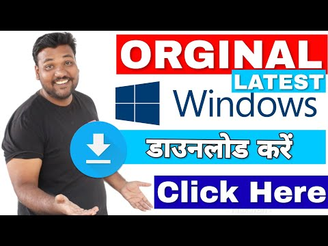 How To Download Orginal Windows For Free!
