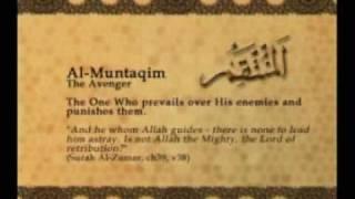 Names of Allah - Al Muntaqim