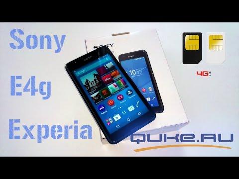 Обзор Sony Xperia E4g - доступная цена, две симки и LTE ◄ Quke.ru ►