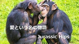 作詞作曲歌演奏 Jurassic Hipsあつし ☆公式サイトにてCD発売中☆ http://...