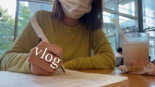 Vlog | 먹고 알바하고 먹고 공부하고 | 만석 닭강…