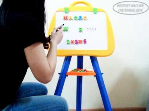 Доска для рисования 30*20 см. K191 51336139 цвет зеленый купить по цене 99 ₽ в интернет-магазине kari. Таблица размеров. Качественная обувь!