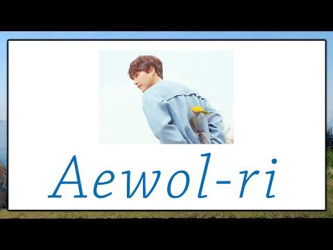 [THAISUB] KYUHYUN - Aewol-ri #เล่นสีซับ