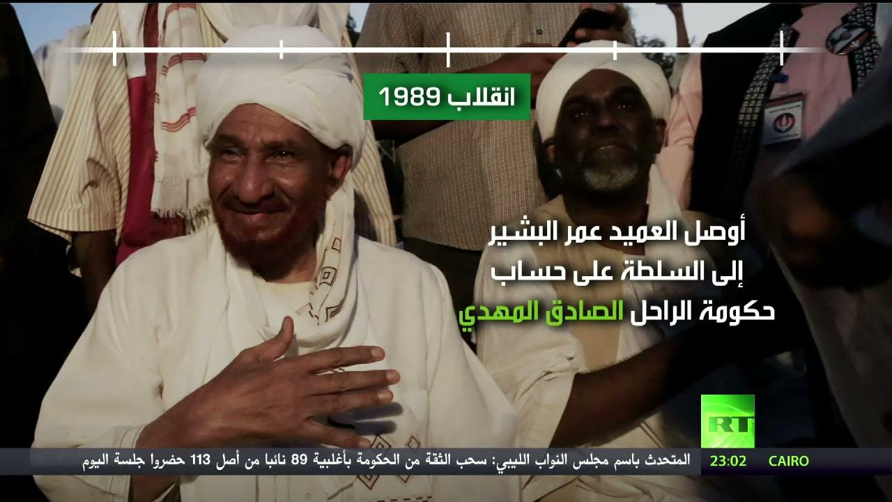 السودان على مسار الانقلابات  - نشر قبل 9 ساعة