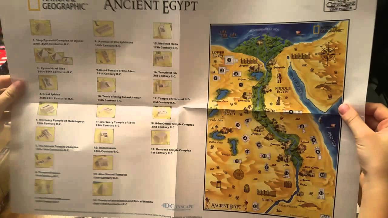 Ancient Egypt D Puzzle National Geographic YouTube - Map of egypt national geographic