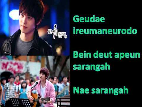 Lee Jong Hyun - My Love (Lyrics) [A Gentleman's Dignity OST]