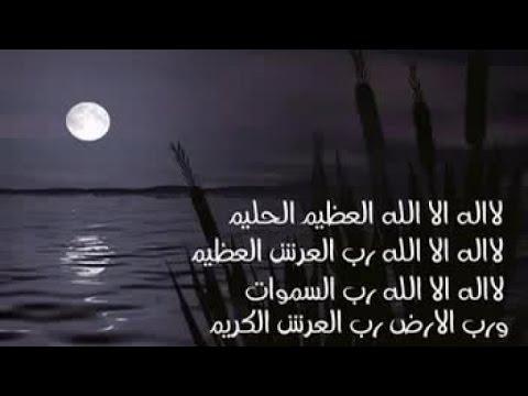 ma3a allah mp3