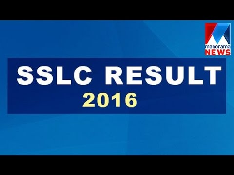 SSLC Exam Result 2016 today | Manorama News