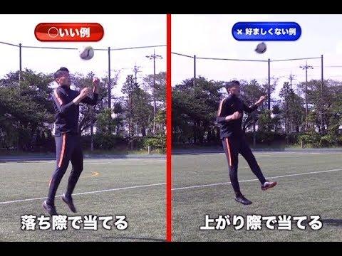 【元日本代表岩政大樹が教える】ディフェンスが上手くなるトレーニング|第2回「ジャンピングヘッド」
