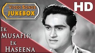 All HD Songs Jukebox | Joy Mukherjee & Sadhana