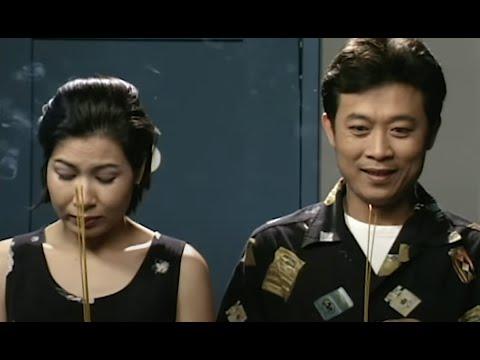 Tết - Vân Sơn 11 Nụ Cười & Âm Nhạc