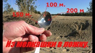 Мелкашка на 300 метров.22Lr.