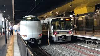 特急まいずる、はしだて 221系 普通 JR京都駅  一人ひとりの思いを、届けたい JR西日本