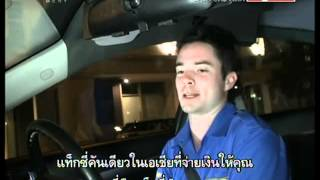 Cash Cab Asia 25/06/2012 Part2