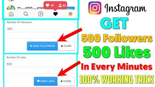 How To Get More Instagram Followers And  Likes | Instagram Followers | Instagram Likes