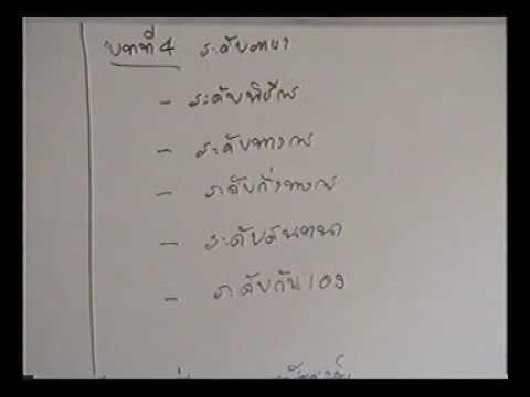 วีซีดีติวเข้มภาษาไทย ม.6 เทอม 1