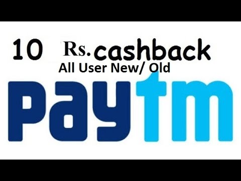 Dhamaka Loot Paytm Cashback 10 Rs For All User 2017