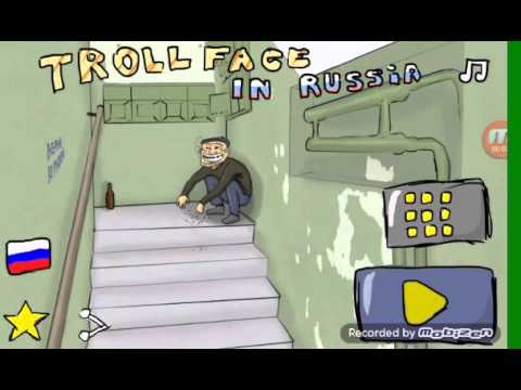 Новый Troll face Quest 3d под музыку