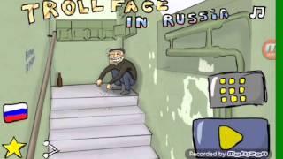 Troll Face Quest 3D