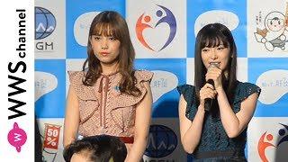 8月1日、「知って、肝炎プロジェクトミーティング2019」が都内で開催され、AKB48の加藤玲奈と武藤十夢がグループを代表して出席した。 本プロジ...