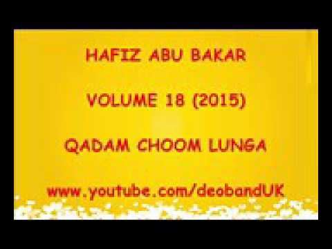 Qadam Choom Lunga Naat Sharif BY HAFIZ  ABU BAKAR  New Video 2017