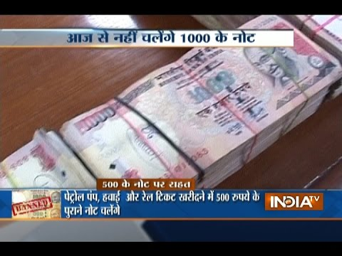 Demonetisation: No More Exchange of Rs 500 and Rs 1000 Notes, Rs 1000 Notes Completely Out