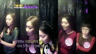 """[JTBC] 히든싱어 1회 명장면 - 제2라운드! """"이젠 그랬으면 좋겠네"""""""