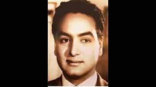 مناجاة ـ محمد فوزي